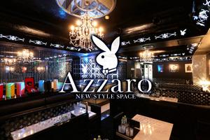 Azzaro NEW STYLE SPACE
