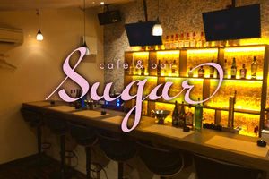 cafe & bar Sugar