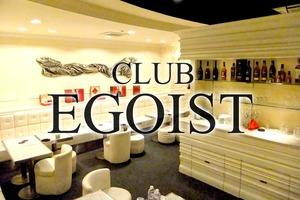 CLUB EGOIST