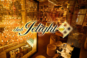 club Jelight morning