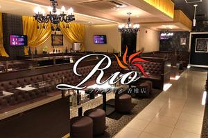 ラウンジ Rio 香椎店
