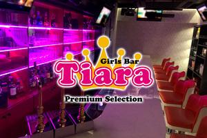 Girls Bar Tiara Premium Selection