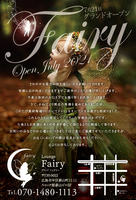 Lounge fairy