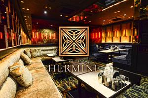 CLUB HERMINE 川崎