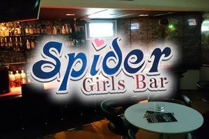 Girls Bar Spider