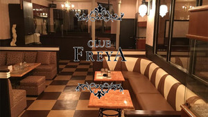 CLUB FREYA