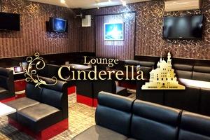 Lounge Cinderella