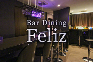 Bar Dining Feliz