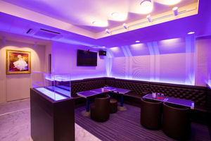 Lounge PRINCE