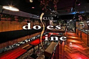 CLUB doles line