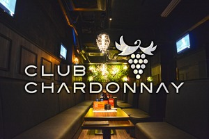 CLUB CHARDONNAY