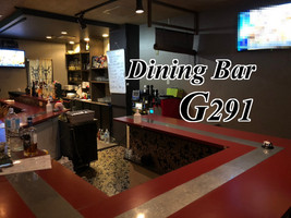 DINING BAR G291