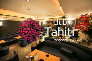 club Tahiti