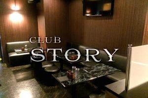 CLUB STORY