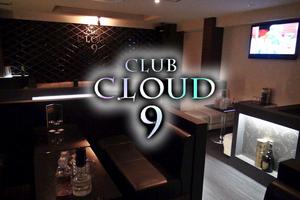 CLUB CLOUD9