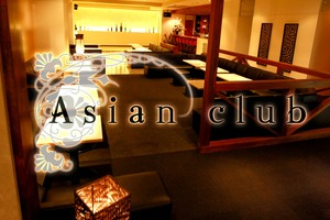 Asian club