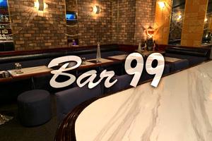 Bar 99