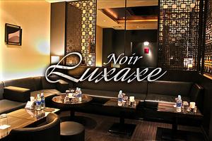 Noir Luxaxe
