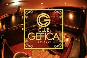 CLUB GEFICA