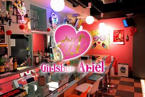 Girlsbar Ariel