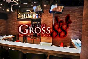 Girls bar Gross 88