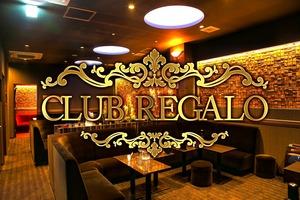 CLUB REGALO