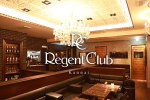 リージェントクラブ 関内(横浜市 中区弁天通のキャバクラ)