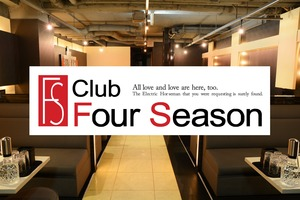 Club Four Season