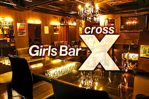 Girls Bar X -CROSS-