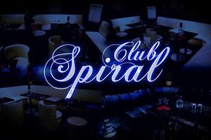 Club Spiral