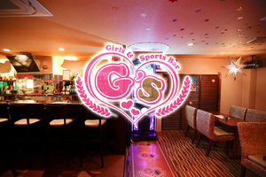 Girls & Sports Bar