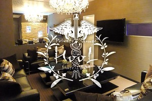 Private Lounge HooL