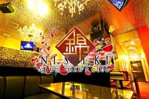 GENTLEMAN'S CLUB NISHIKI ~錦~