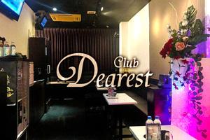 Club Dearest