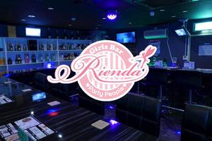 Girl's Bar Rienda