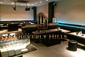 CLUB BEVERLY HILLS