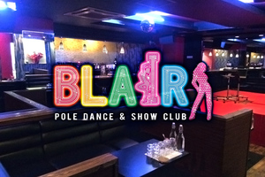 BLAIRA POLE DANCE & SHOW CLUB