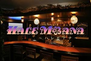 Snack Bar HALEMOANA