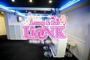 Loung & Bar LINK