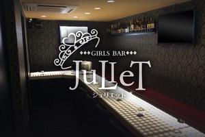 Girl's Bar JuLieT