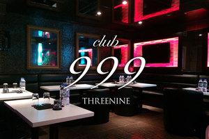 club 999 -THREENINE-