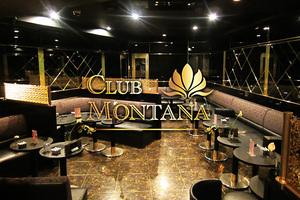 Club MONTANA