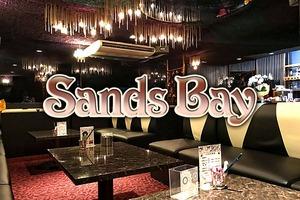 CLUB Sands Bay