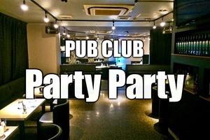 私服キャバクラ  Club PartyParty