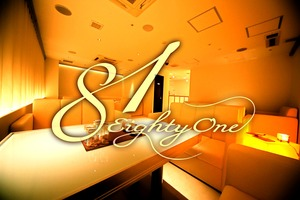 81 -Eighty One-