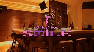Girls Bar SMiLE