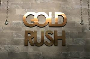 ゴールドラッシュ(熱海市 中央町のパブ)