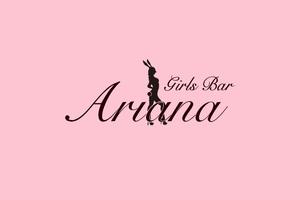 Girls Bar Ariana