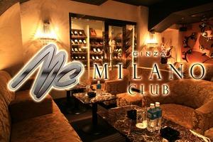 GINZA MILANO CLUB