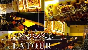 CLUB LATOUR